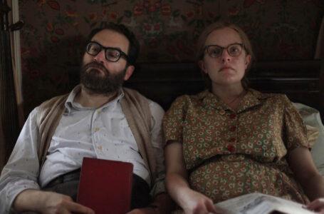 Shirley: La nuova sfida di Elisabeth Moss   Trailer